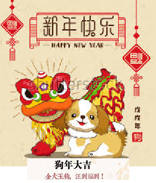2018 CNY Set Menu